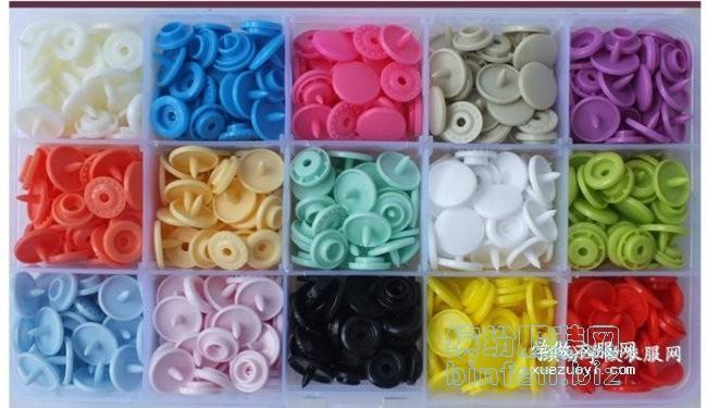 塑料四合扣/树脂扣/按扣的扣子工具挑选和服装DIY使用详解
