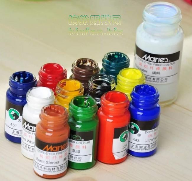 服装手绘工具材料:纺织颜料和布绘笔