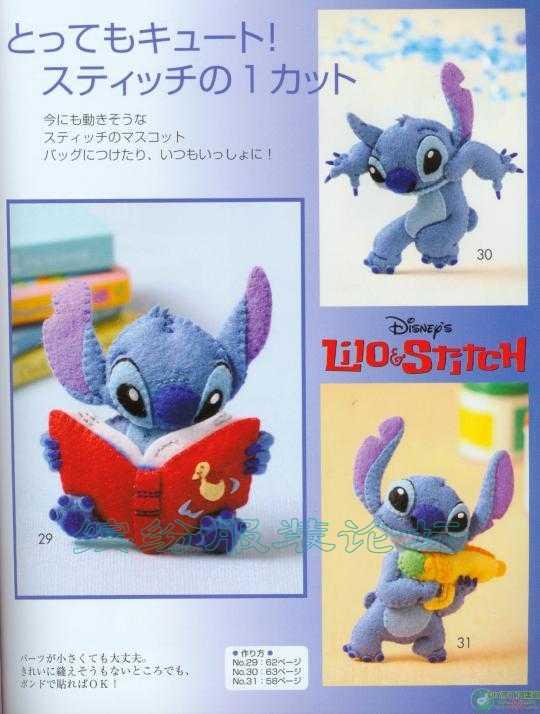 米老鼠来啦~~迪士尼玩偶的制作~~