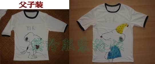丙烯颜料手绘父子亲子装T恤,有制作过程图片