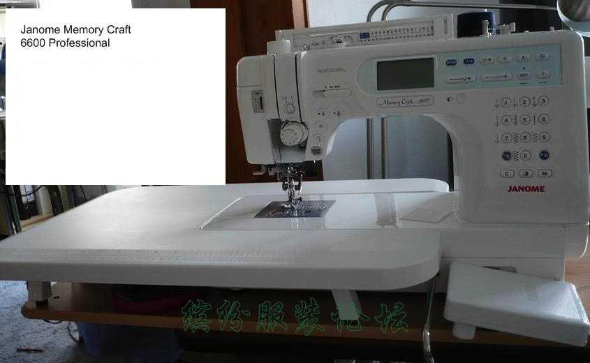 Janome真善美MC6600家用电脑缝纫机,价格8000多元