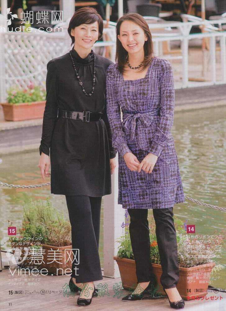 贵夫人裁剪杂志:2010-1