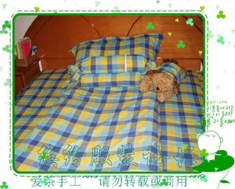 我做的床上用品5件套:被套,床单,糖果枕
