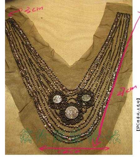 买的完整一片订珠领子花边怎么用在衣服上?