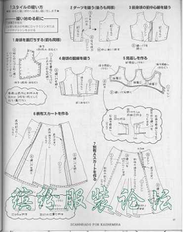 日本公主裙