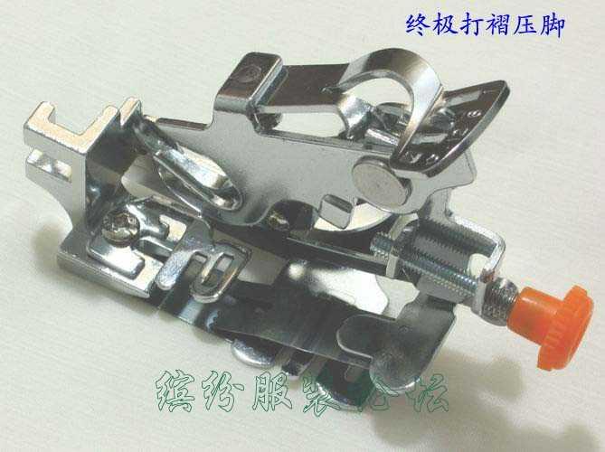 缤纷原创:家用缝纫机的终极打褶压脚(厚料打褶压脚)