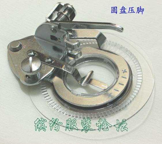 家用缝纫机的圆盘压脚