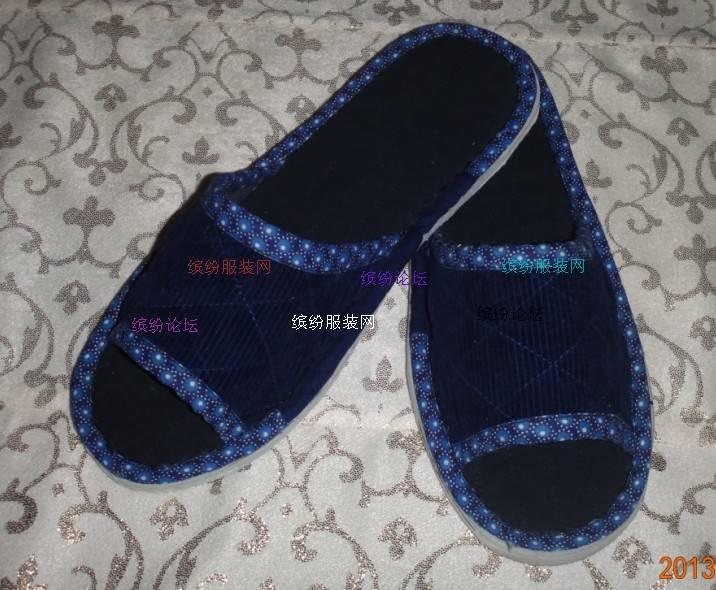 废旧利用--布艺拖鞋