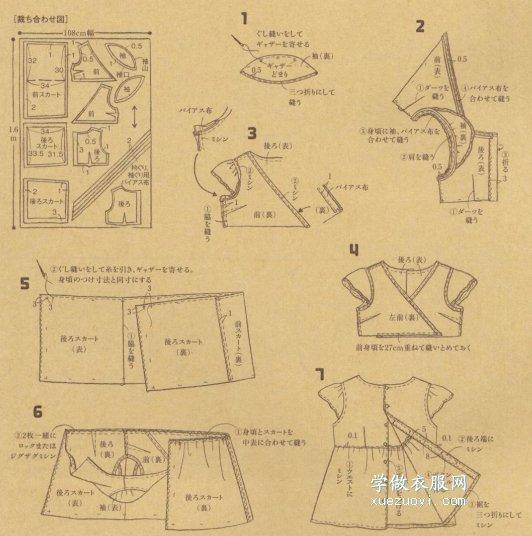 《舒适春夏棉麻服饰》简单款式缝制电子书下载