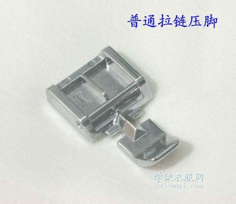 家用电动缝纫机哪些压脚比较实用?