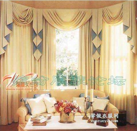 多款漂亮的窗帘帘头褶皱设计样式欣赏