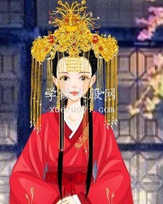中国古代的新娘婚礼服