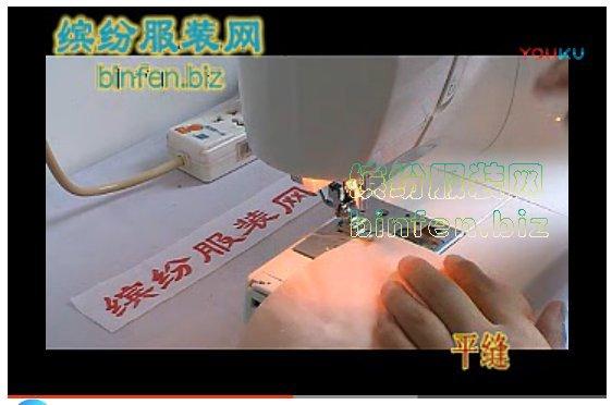 刚买来的家用缝纫机怎么使用的视频教程